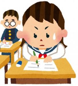 公立中学の期末テストは、最終 ... : 中学英語 不定詞 : 中学